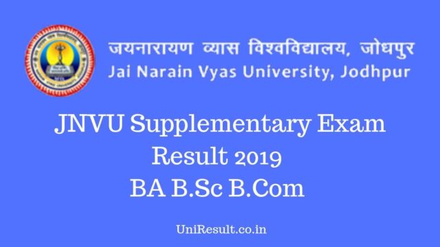 JNVU Supplementary Exam Result 2019