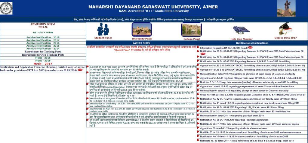 MDSU Supplementary Exam 2019