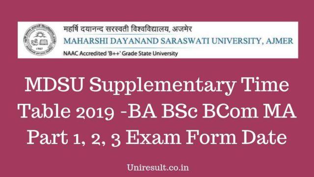 MDSU Supplementary Time Table 2019