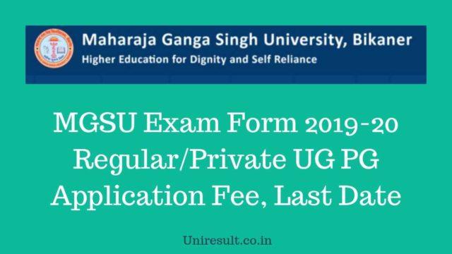 MGSU Exam Form 2019-20 Regular/Private UG PG Application Fee, Last Date