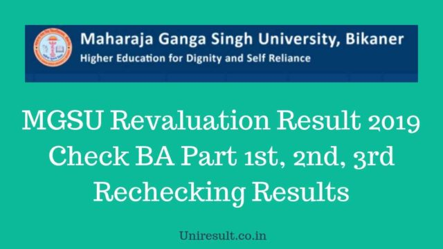 MGSU Revaluation Result 2019 Check BA Part 1st, 2nd, 3rd Rechecking Results