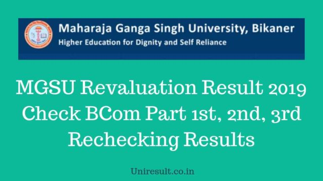 MGSU Revaluation Result 2019 Check BCom Part 1st, 2nd, 3rd Rechecking Results
