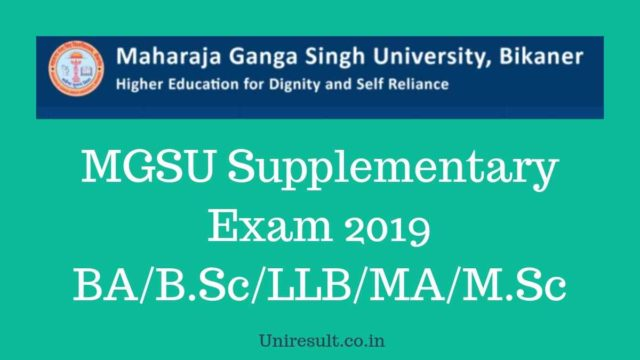 MGSU Supplementary Exam 2019