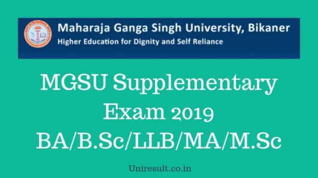 MGSU Supplementary Exam 2019