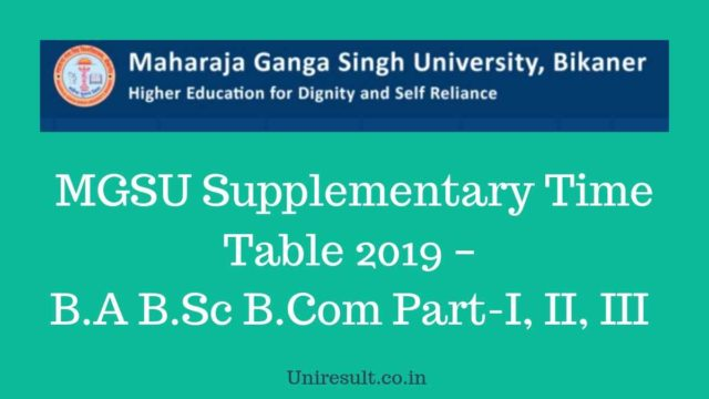 MGSU Supplementary Time Table 2019