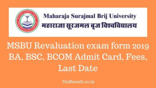 MSBU Revaluation exam form 2019