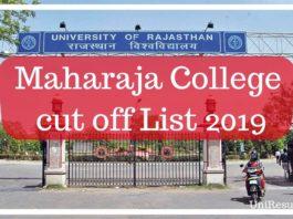 Maharaja College cut off List 2019