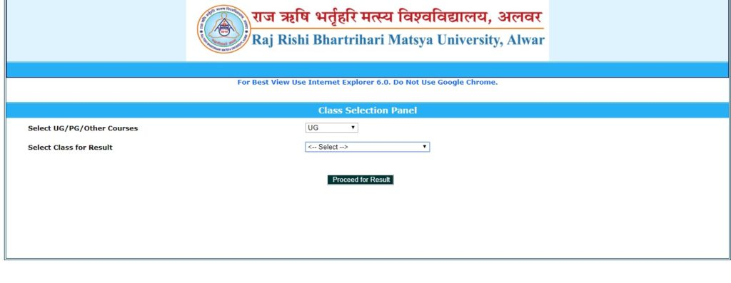 Matsya University BA Result 2019 Name Wise