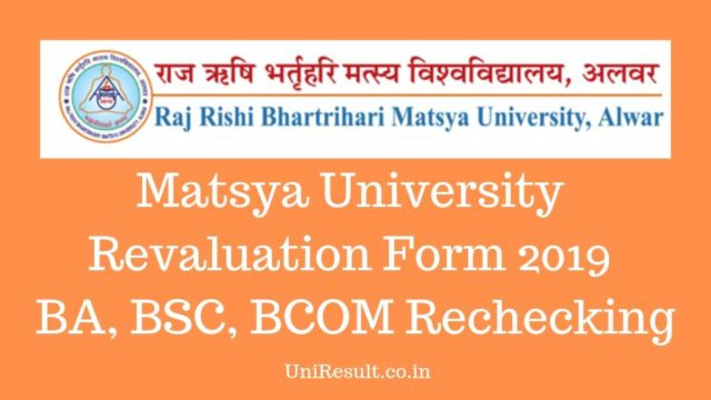 Matsya University Revaluation Form 2019