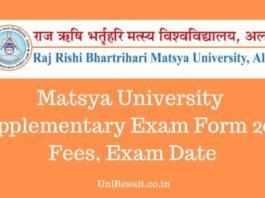 Matsya University Supplementary Exam Form 2019