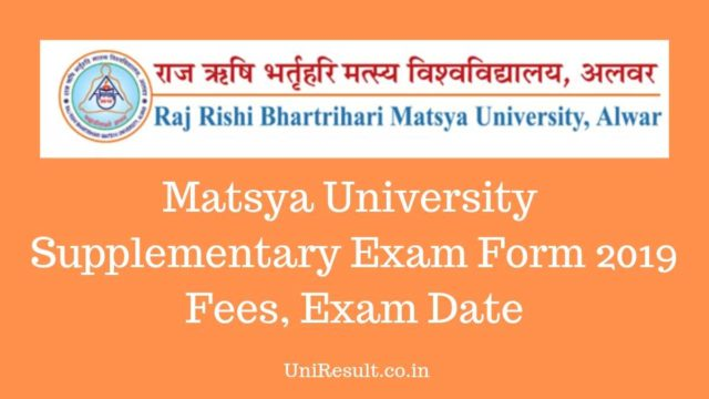 Matsya University Supplementary Exam Form 2019