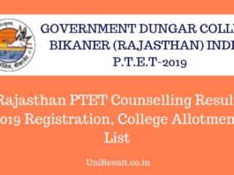 Rajasthan PTET Counselling Result