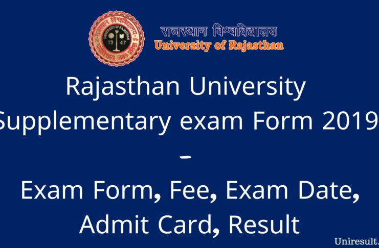 Rajasthan University Supplementary exam Form 2019
