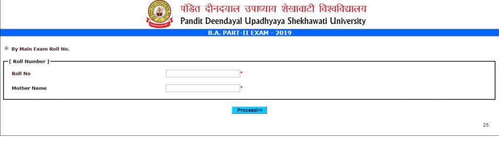 Shekhawati University BA 2nd Year Result Name Wise