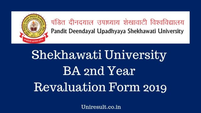 Shekhawati University BA 2nd Year Revaluation Form 2019