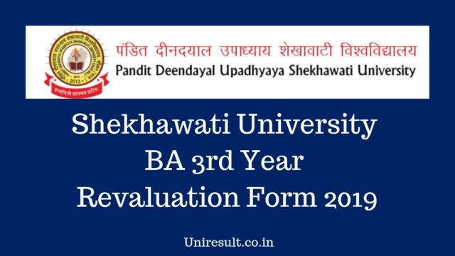 Shekhawati University BA 3rd Year Revaluation Form 2019