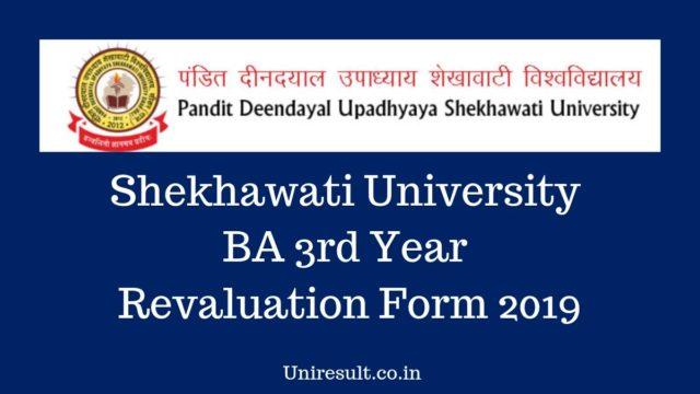 Shekhawati University BA 3rd Year Revaluation Form 2019