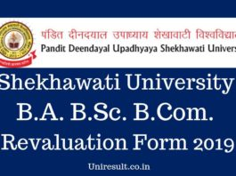 Shekhawati University BA BSC BCOM Revaluation Form 2019
