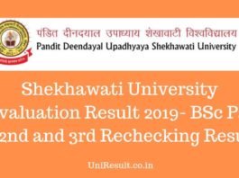 Shekhawati University BSc Revaluation Result 2019
