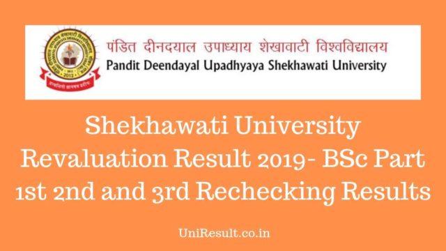 Shekhawati University BSc Revaluation Result 2019