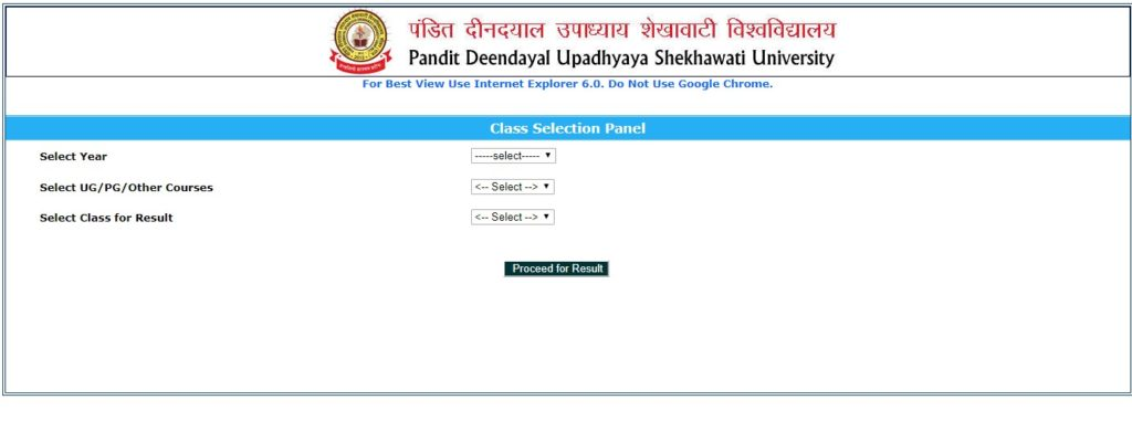 how check shekhawati university exam result 2019 step-3