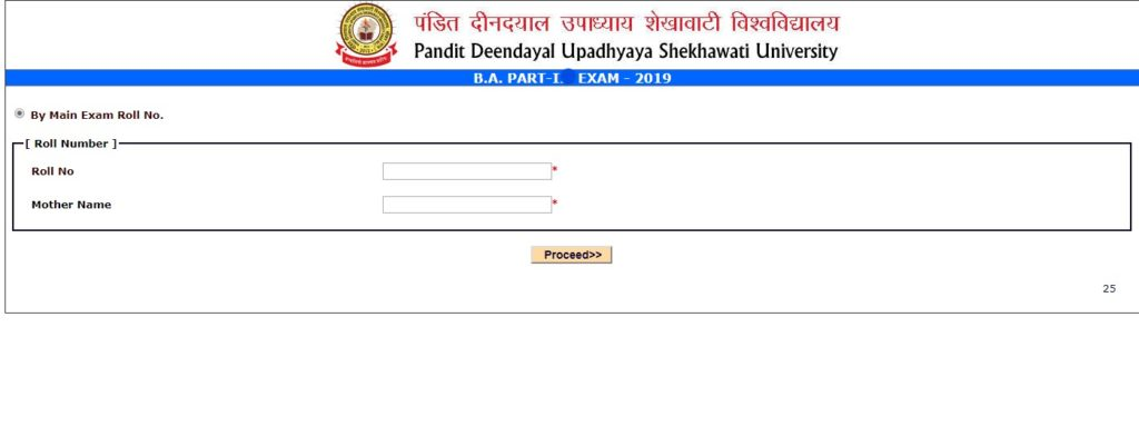 how-check-shekhawati-university-exam-result-2019-step-4