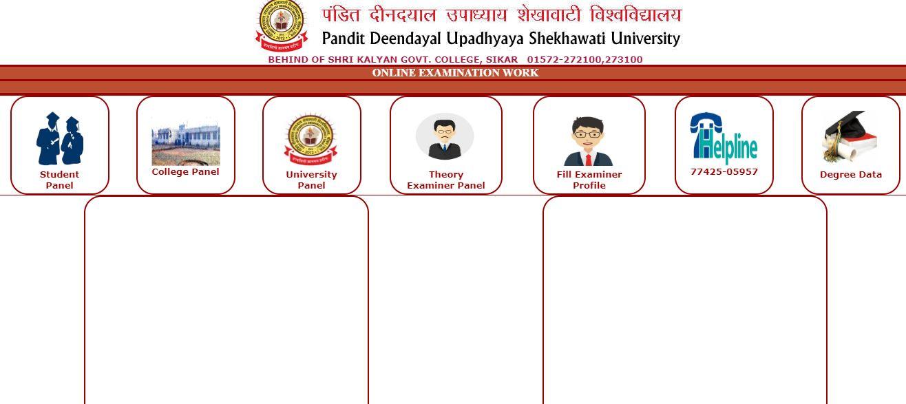 univexam.com Shekhawati university