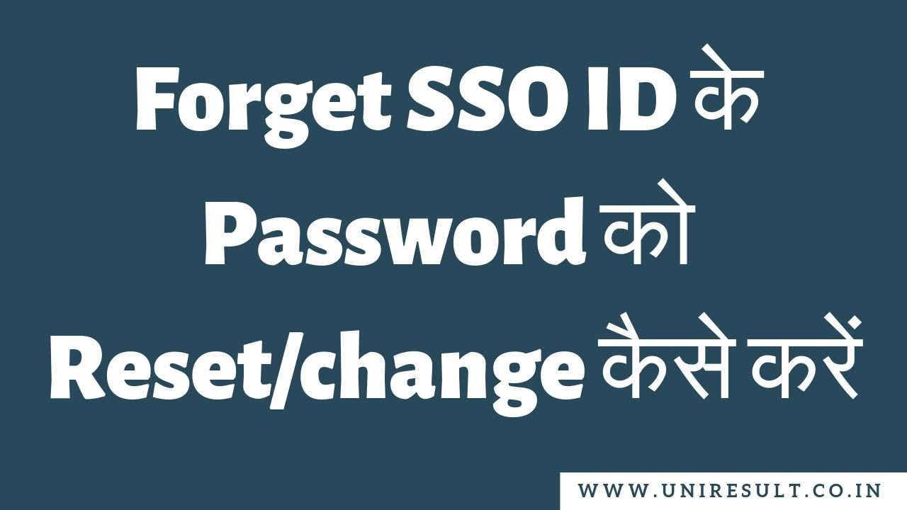 How to recover forgot SSO ID and password?