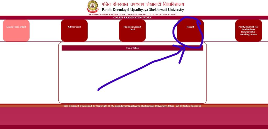 How to Check www.shekhauni.ac.in result 2019 name wise
