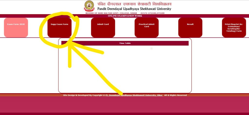 How to apply online for Shekhawati Supplementary Form 2019