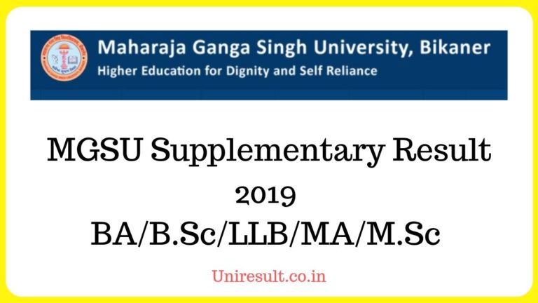 MGSU Supplementary Result 2019 | BA/B.Sc/LLB/MA/M.Sc Supp. Exam result