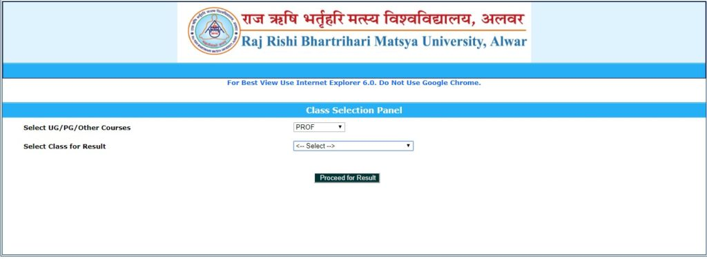 Matsya University BEd 2nd year result 2019 name wise