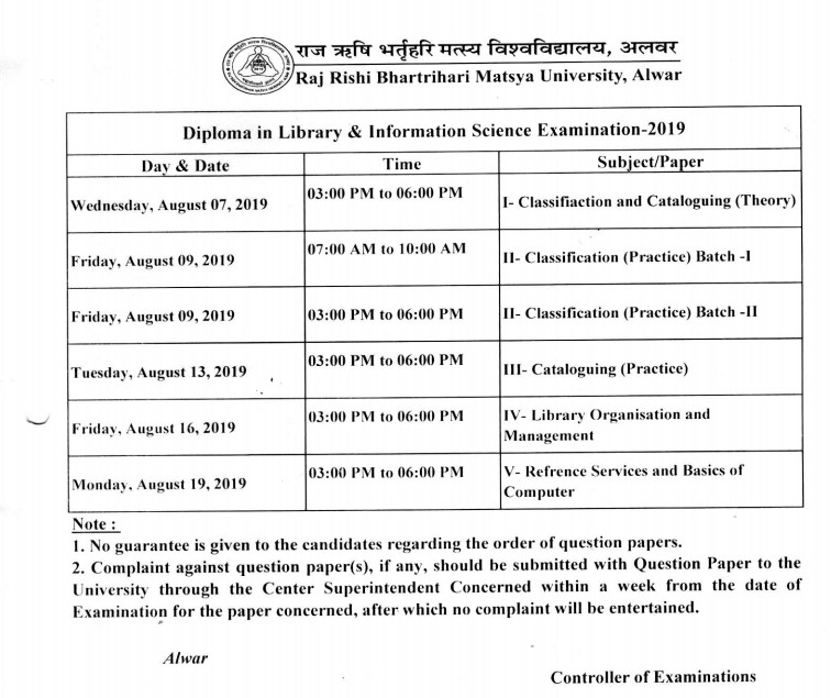 Matsya University D.Lib. Exam time table 2019