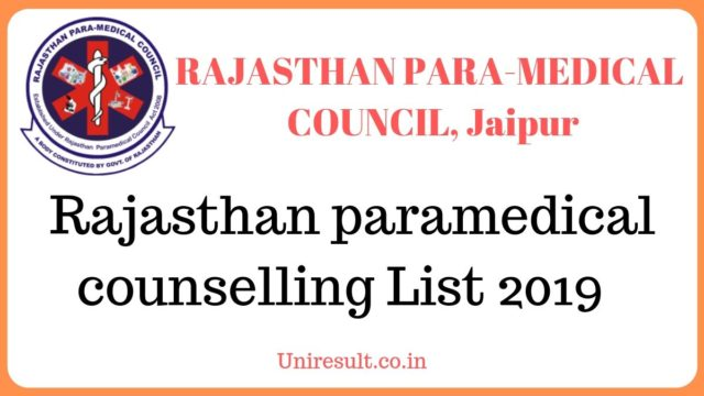 Rajasthan paramedical counselling List 2019 - RPMC counselling List 2019