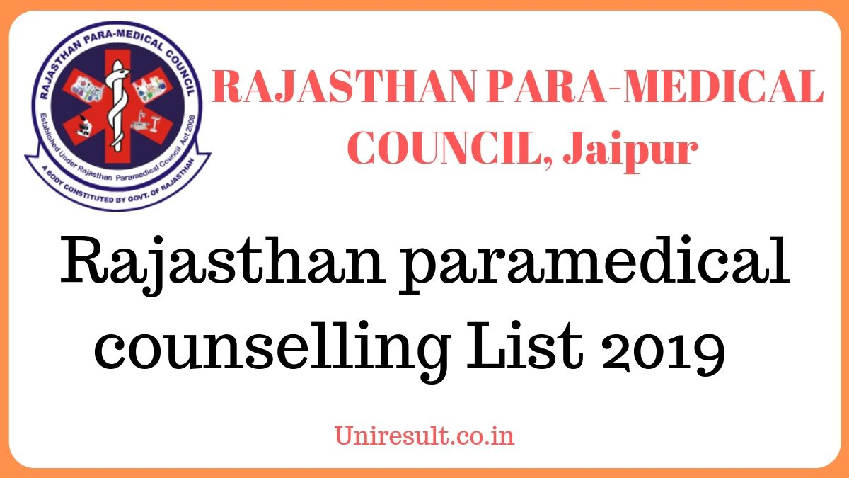Rajasthan paramedical counselling List 2019 – RPMC counselling List 2019