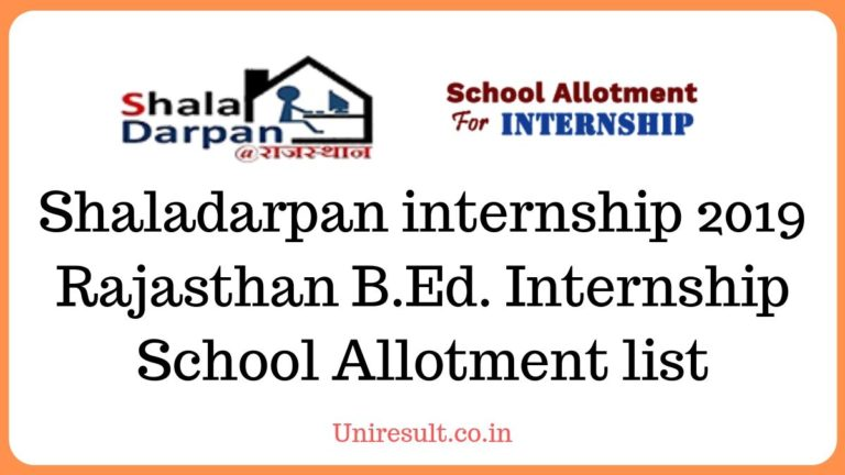Shaladarpan internship 2019 -Rajasthan B.Ed. Internship School Allotment list