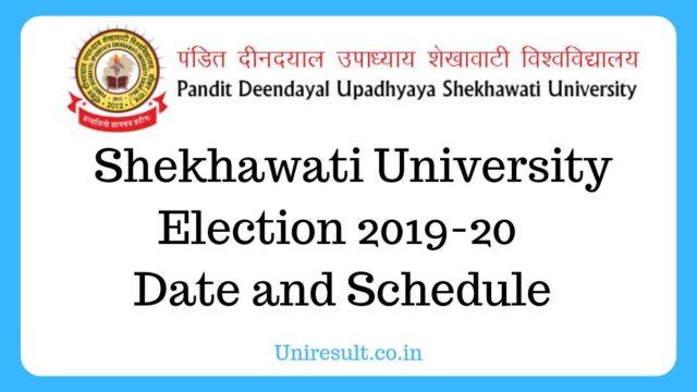 Shekhawati University Election 2019 Date and Schedule
