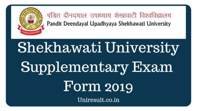 Shekhawati University Supplementary Exam Form 2019