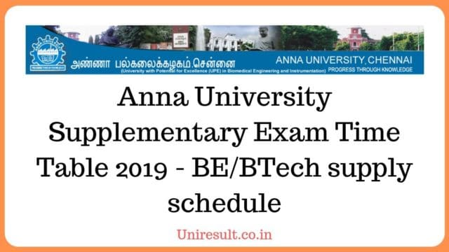 Anna University Supplementary Exam Time Table 2019