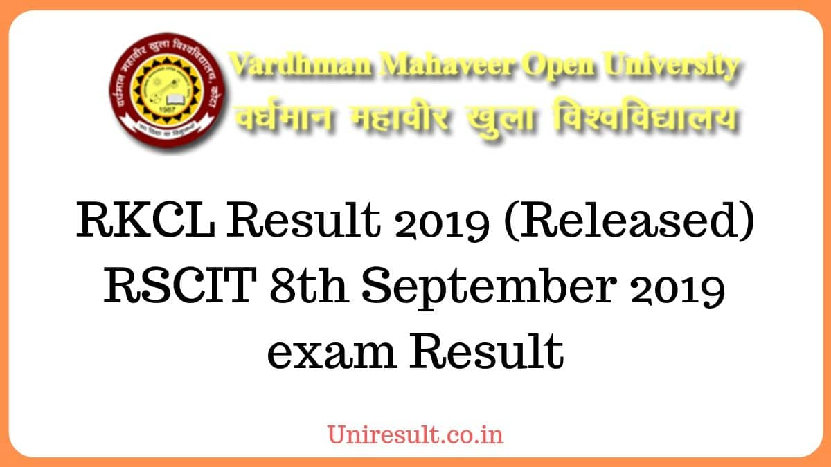 RKCL Result 2019 (Released) | RSCIT 8th September 2019 exam Result