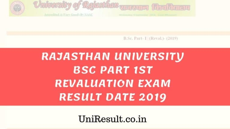 {Released} Rajasthan University BSc part 1st revaluation exam result 2019 – Uniraj BSc Part-I Reval. Result 2019