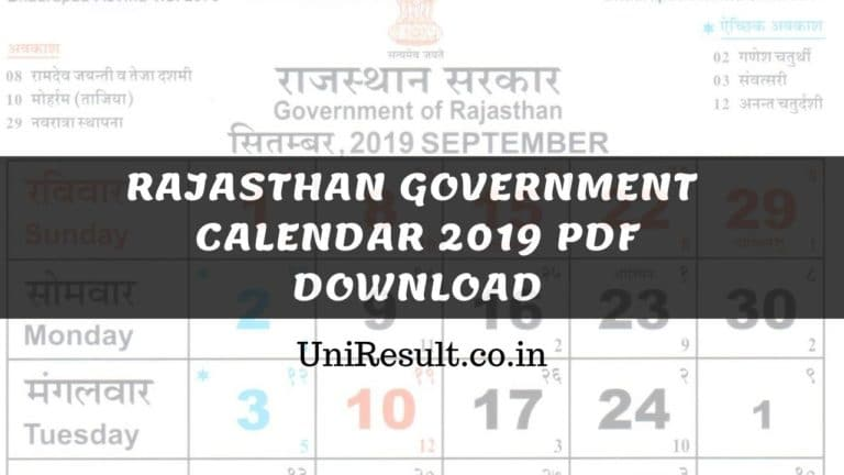 Rajasthan Government Holiday calendar 2019 pdf download – Shiksha Vibhag Holiday calendar