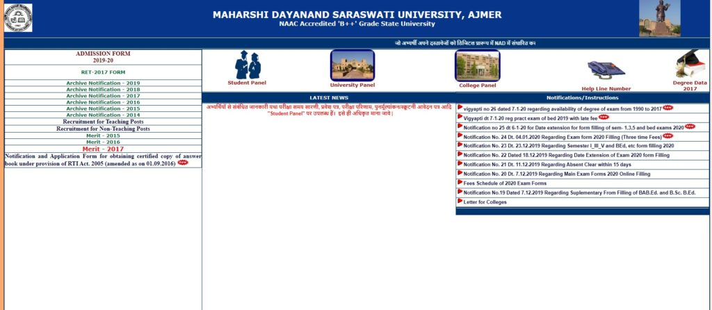 MDSU ajmer exam time table 2020