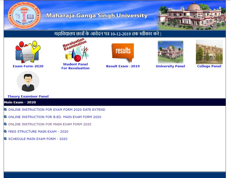 MGSU Bikaner exam time table 2020