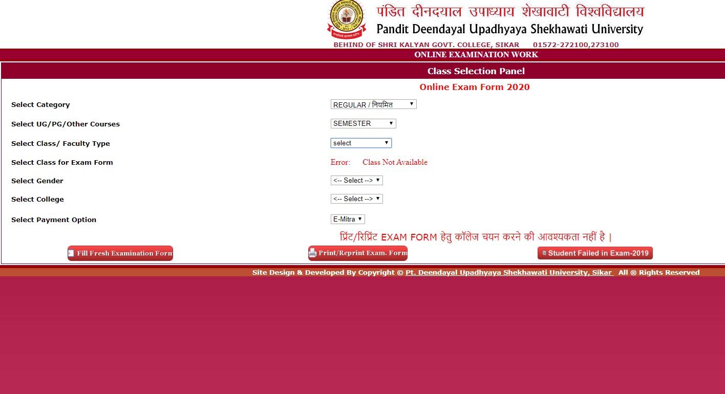 Shekhawati University Semester exam form 2020