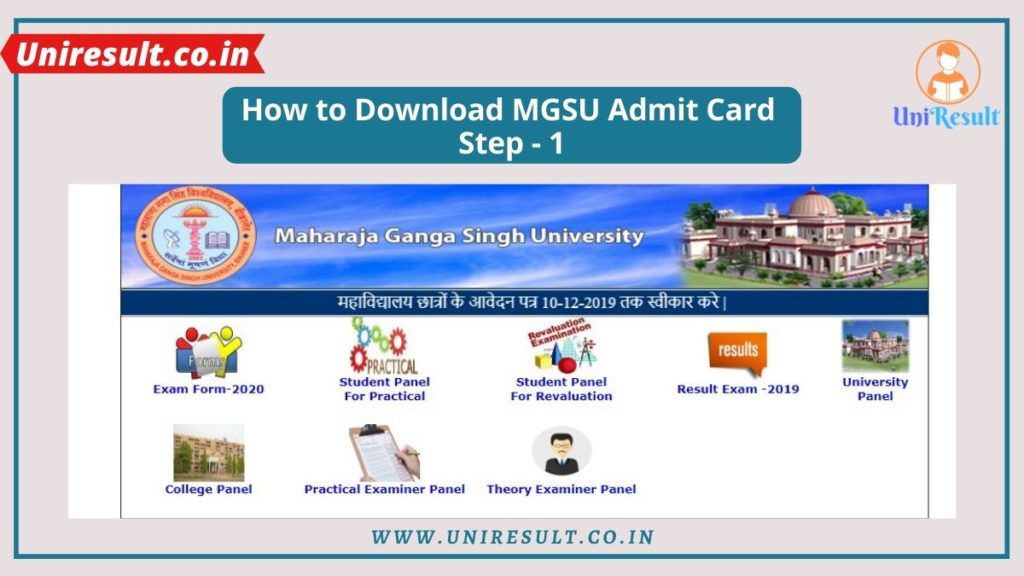 How to Download MGUS Admit Card Step-1