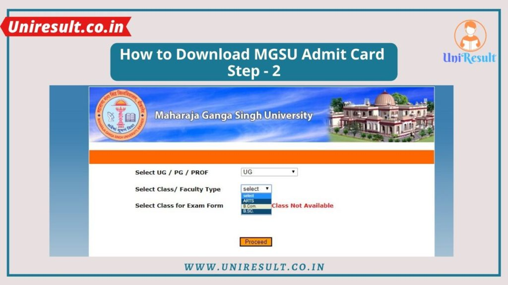 How to Download MGUS Admit Card Step-2