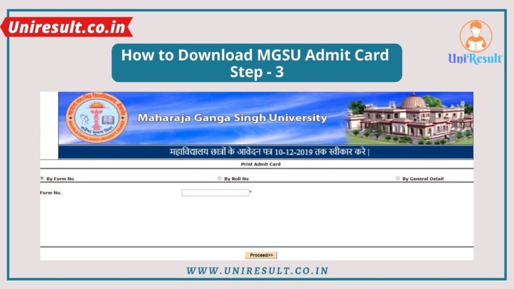 How to Download MGUS Admit Card Step-3