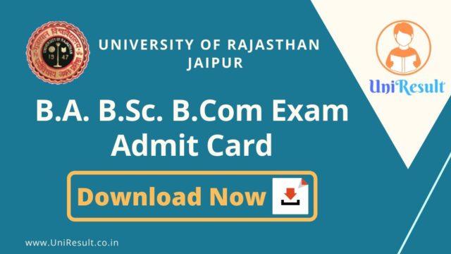 Rajasthan University ba bsc bcom Admit Card