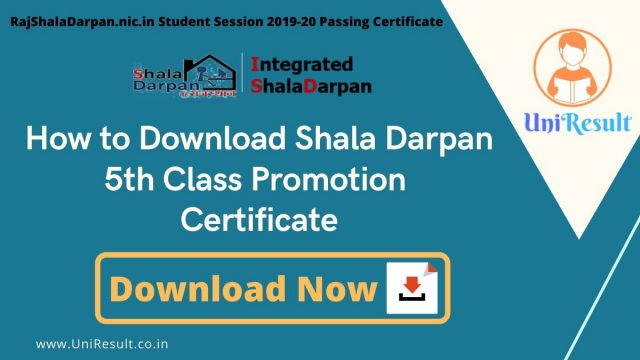 How to Download Shala Darpan 5th Class Promotion Certificate